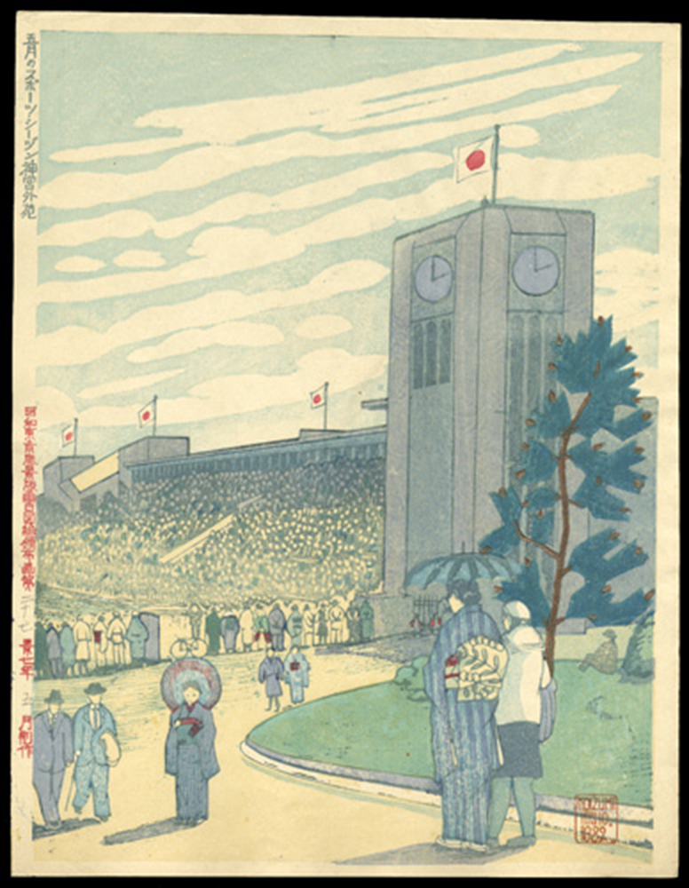 May Sports Season at Meiji Shrine Outer Gardens