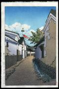 Carp Banner, Toyohama, Kagawa Prefecture