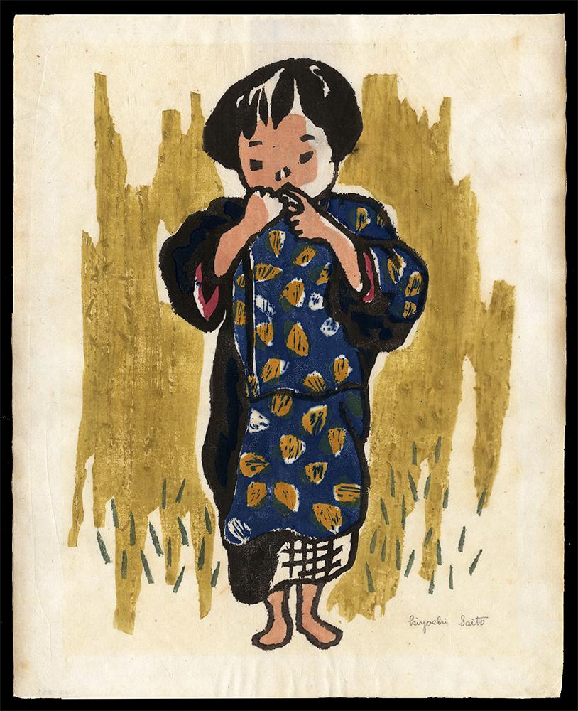 Child in Aizu