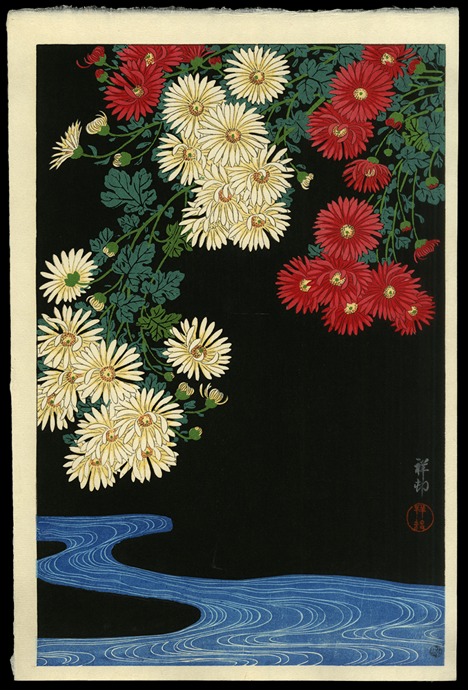 Chrysanthemum and Stream