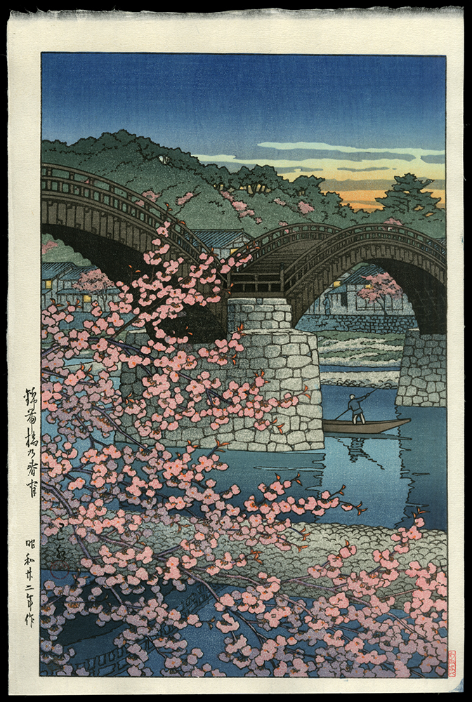 Evening at Kintai Bridge in Spring