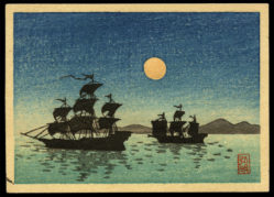 Full Moon and Vessels