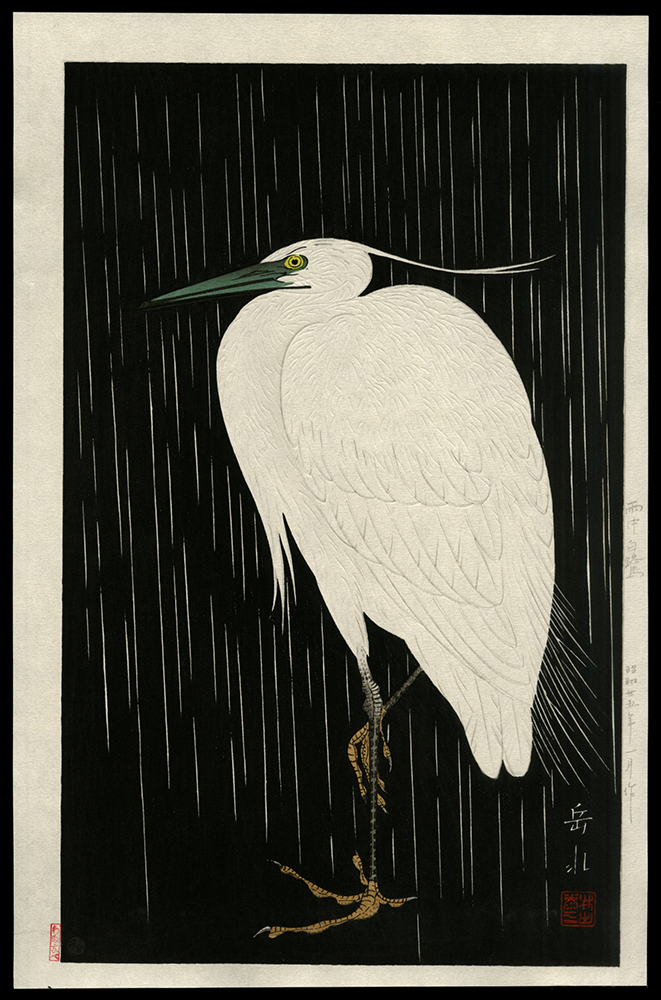 Heron in the Rain
