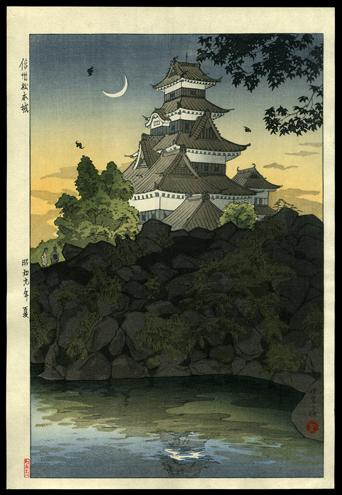 Matsumoto Castle at Night