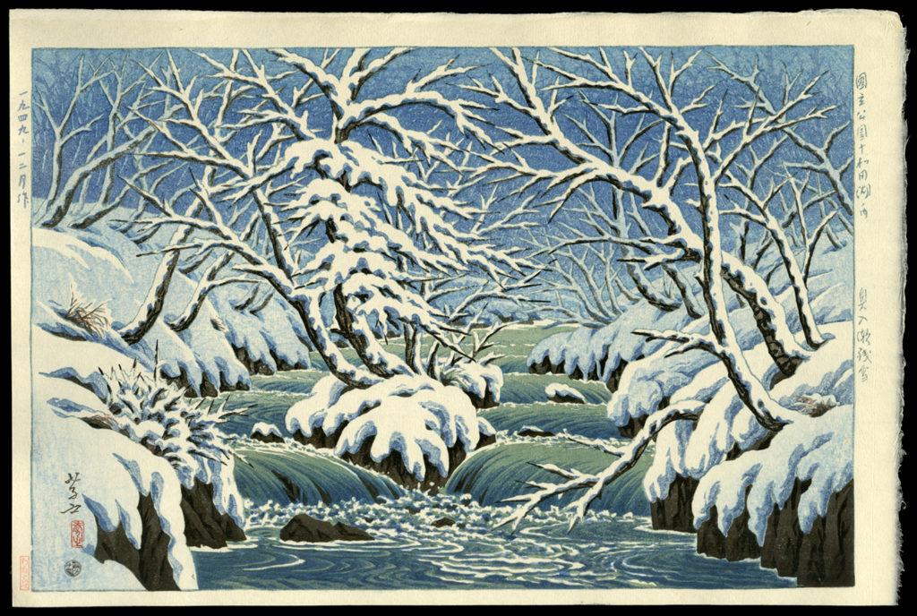 Oirase in Winter