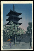 Pagoda in Evening Rain, Yanaka