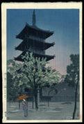 Pagoda in Evening Rain, Yanaka
