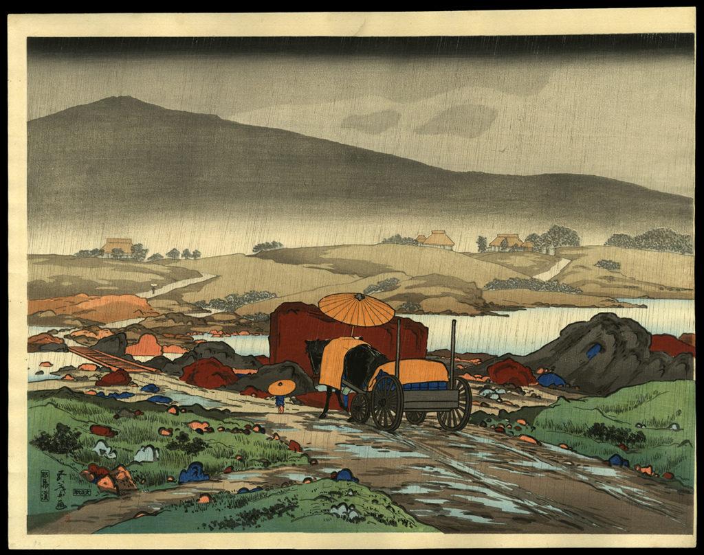 Rain at Yabakei