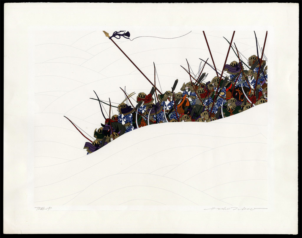 Raising of Arms by Miramoto Yoritomo
