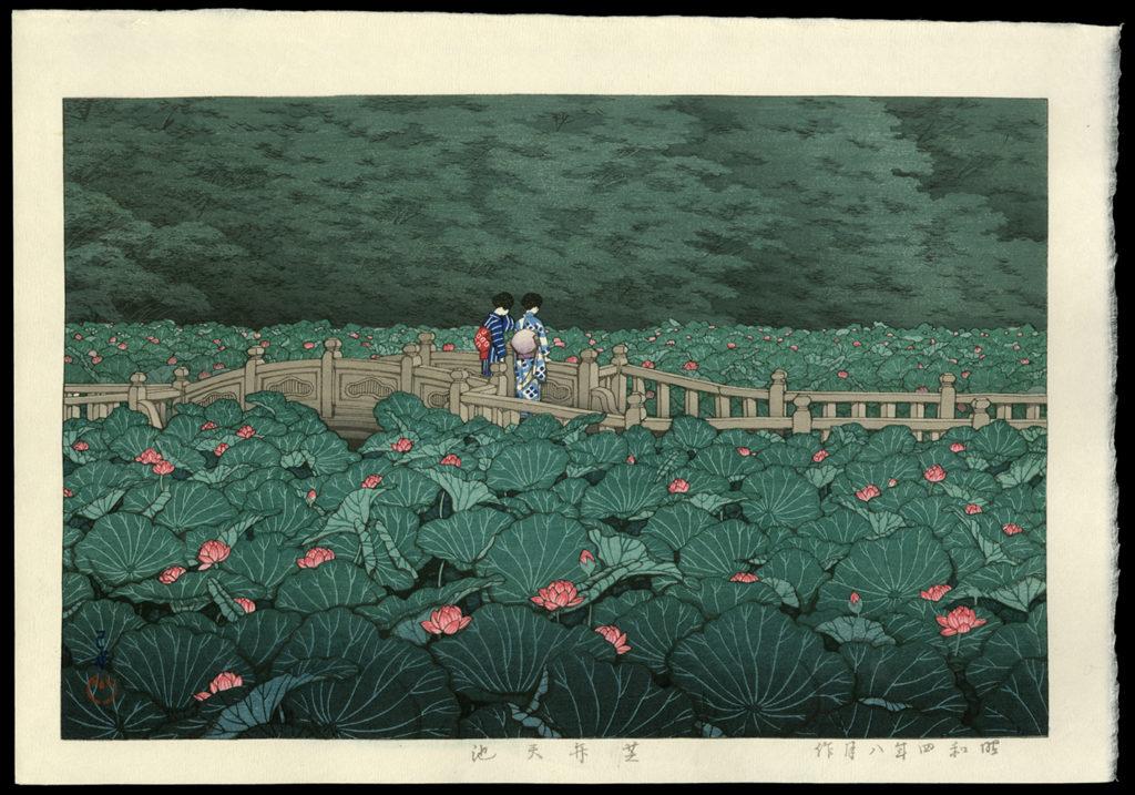 Shiba Benten Pond
