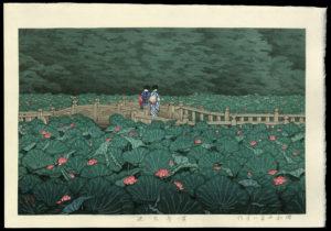 Shiba-Benten-Pond-XHKS06