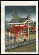 Shiba Great Gate