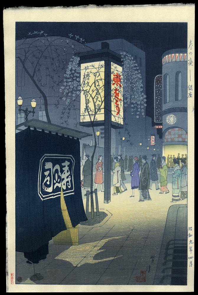 Spring Night at Ginza
