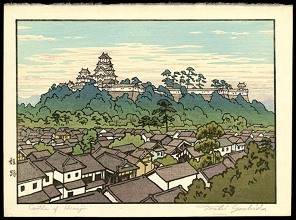 Castle of Himeji: Printing Process