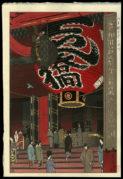The Giant Lantern of Sensoji Temple, Asakusa