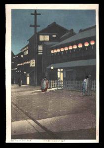 Evening at Soemoncho. Osaka, Hasui, Kawase, 1883-1957