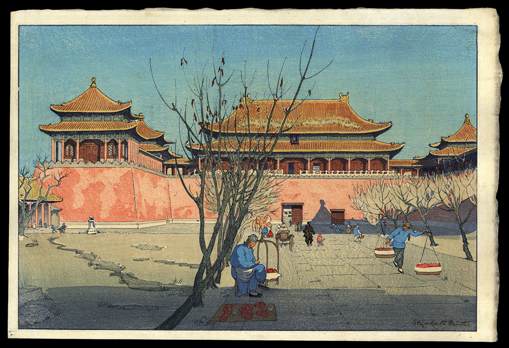 Forbidden City Gate, Peking