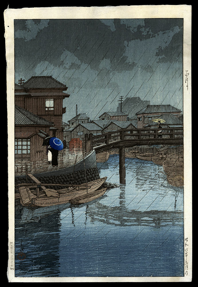 Rainy Season at Ryoshimachi, Shinagawa