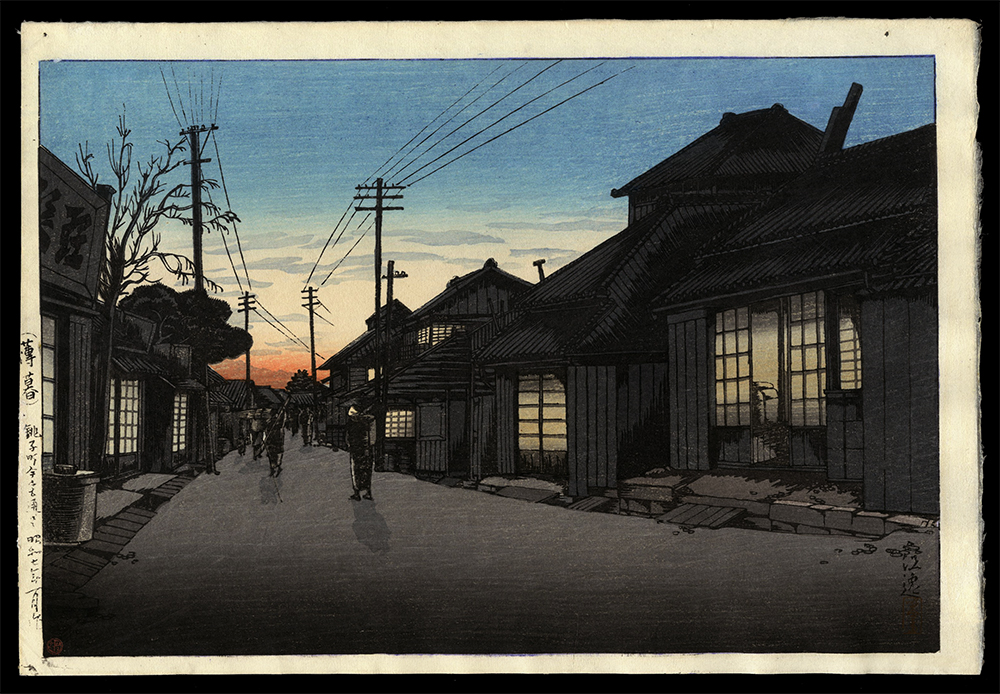 Evening Glow at Choshi