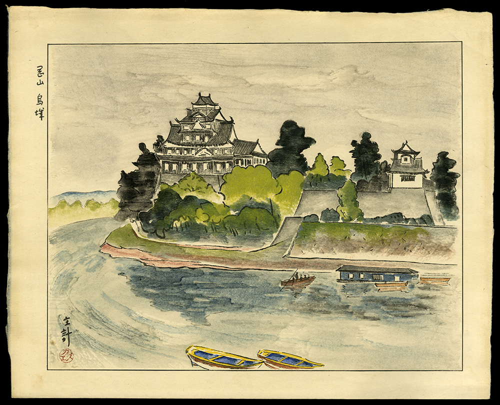 Okayama Castle