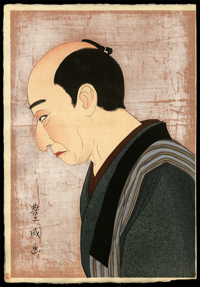 Actor Kataoka Nizaemon