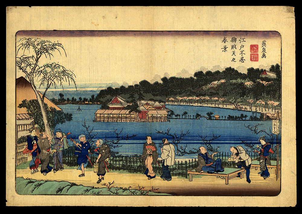 Spring View of Benzai-ten Shrine at the Shinobazu Pond in Edo