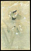 O Yuki, the Frost Fairy