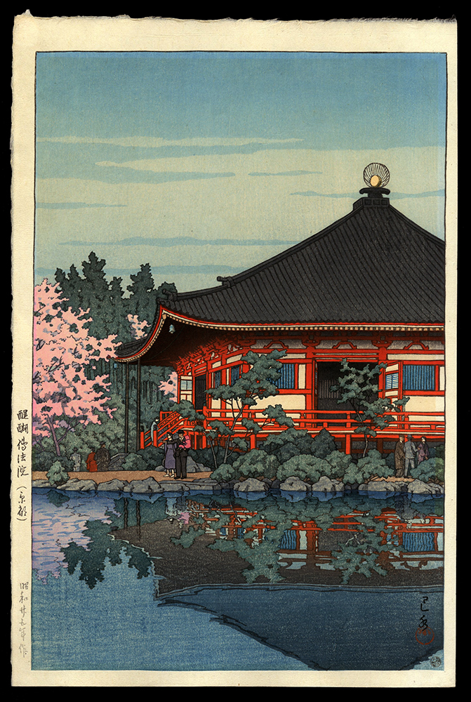 Daigo Denpo Temple, Kyoto
