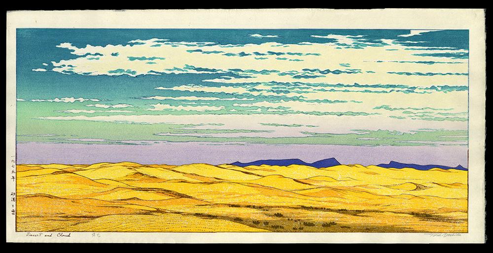 Desert and Cloud