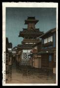 Bell Tower in the Rain.  Okayama