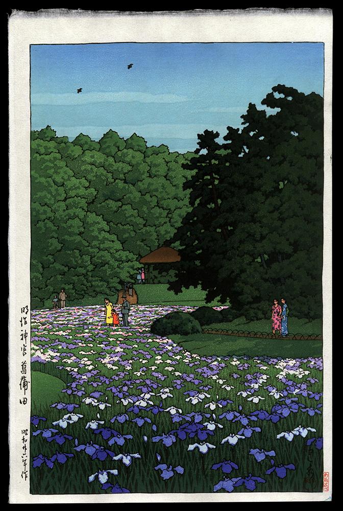 Iris Garden at Meiji Shrine.  Tokyo