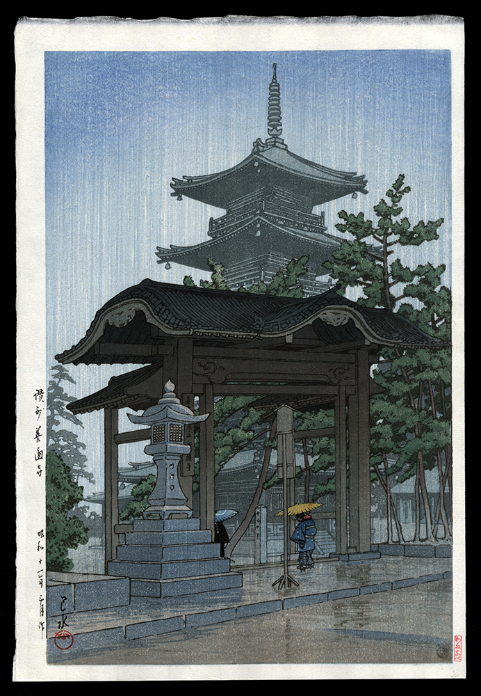 Zentsuji Temple in Rain