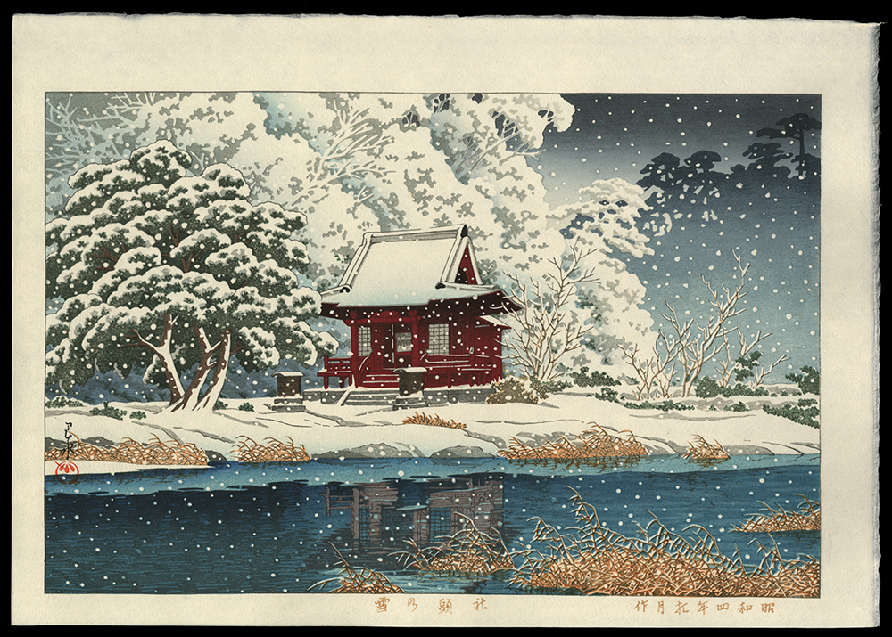 Snow at Benten Shrine Entrance, Inokashira