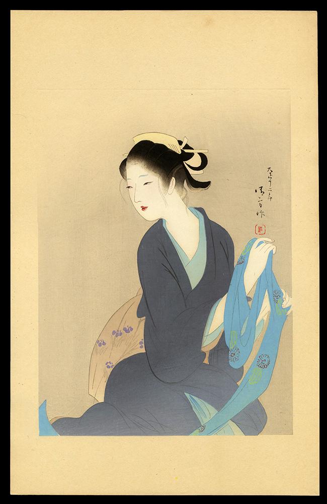 "The Heroine Osai, in ""Yari no Gonza Kansane Katabira"""