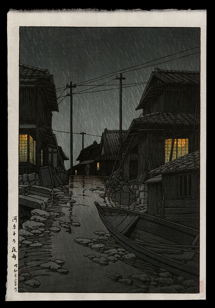 Night Rain at Kawarako.  Ibaragi Prefecture