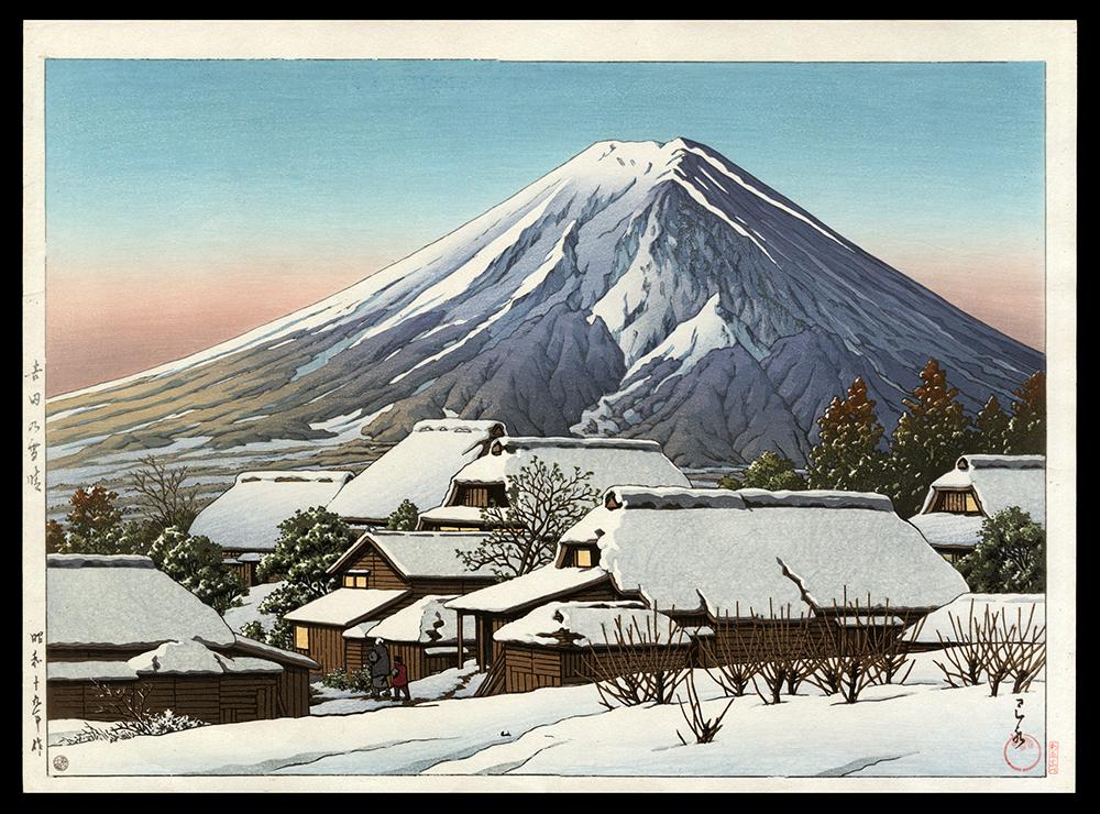 Fine Morning after Snow at Yoshida