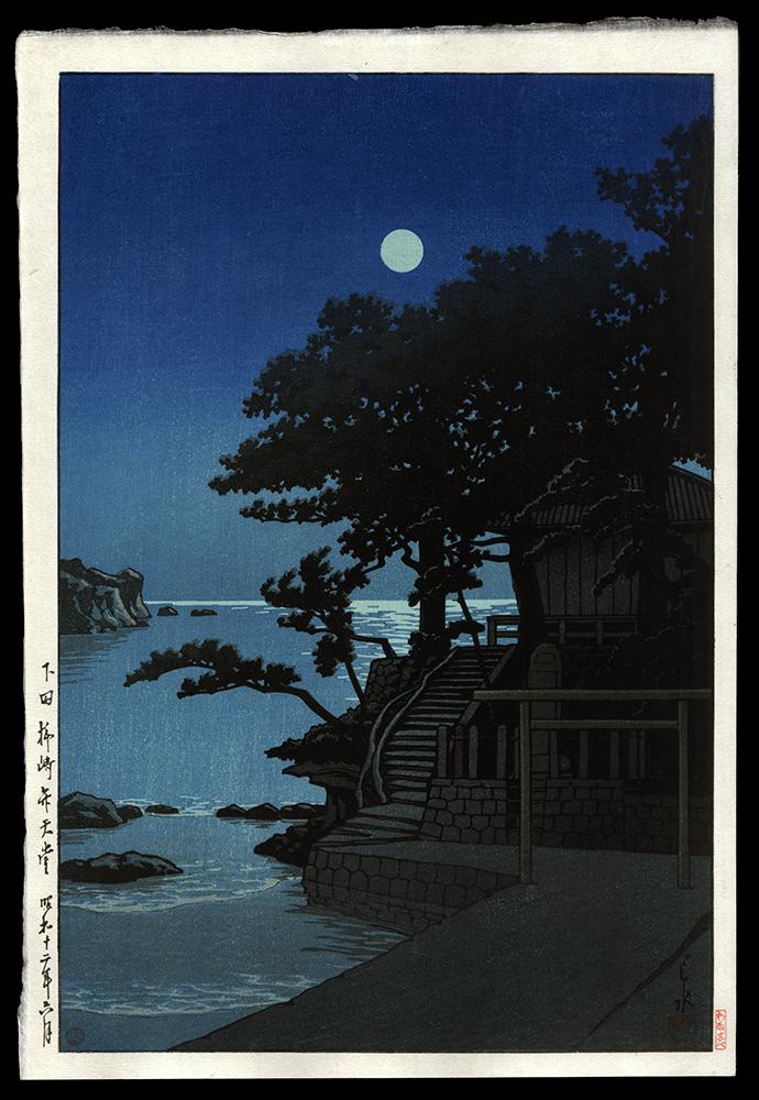 Kakizaki Benten Shrine, Shimoda