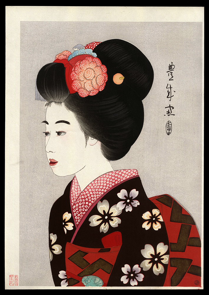A Maiko of Kyoto