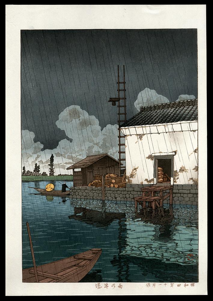 Rain at Ushibori