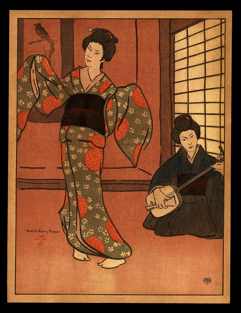 The Japanese Dance