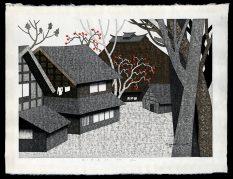 House in Aizu (16)