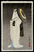 Spirit of the Heron Maiden
