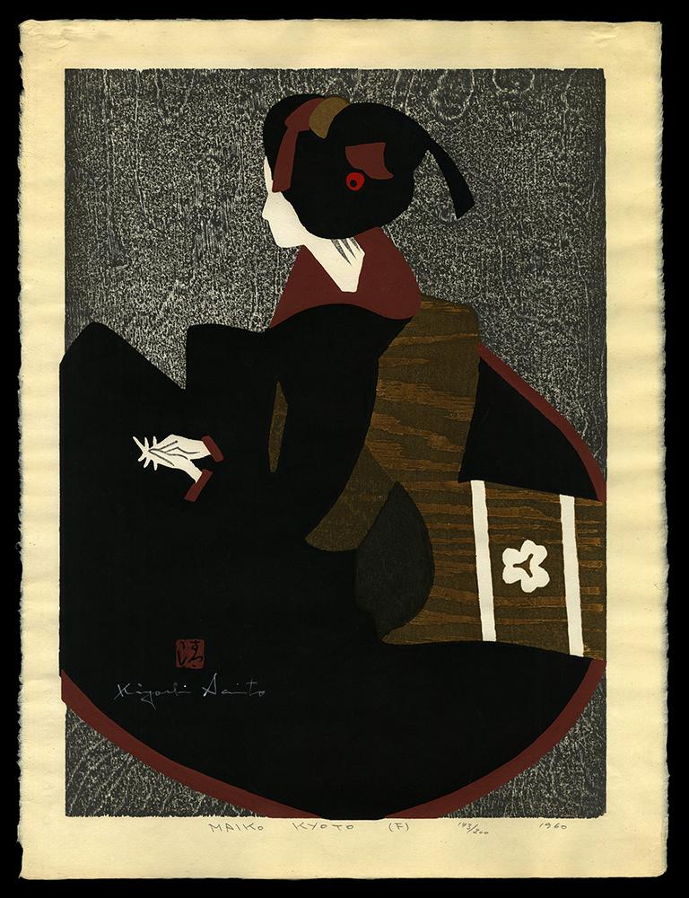 Maiko Kyoto (F)