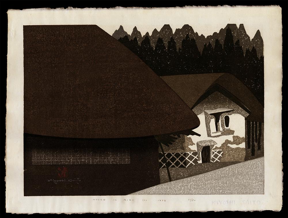 House in Aizu (C)