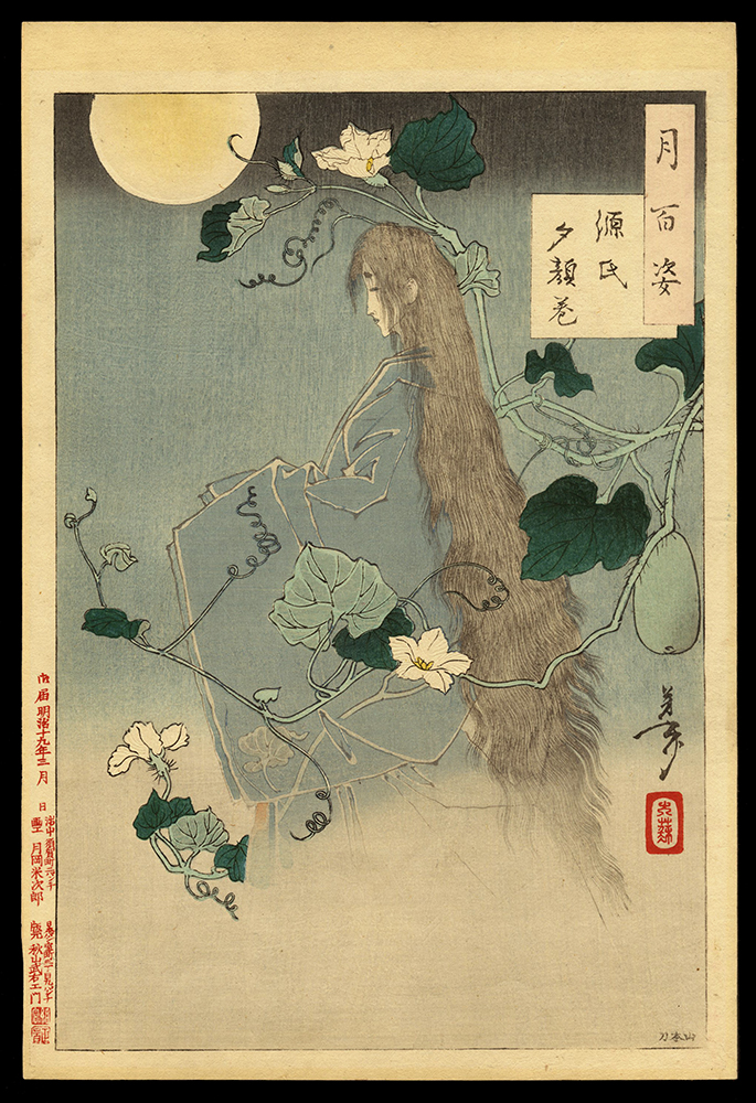 The Yugao Chapter from The Tale of Genji