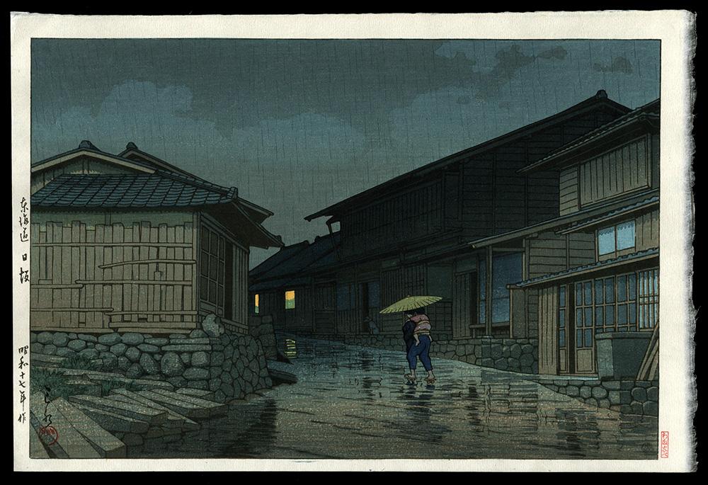 Nissaka in Rain