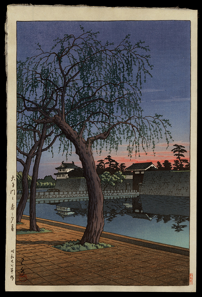 Sunset Glow at Otemon Gate, Imperial Palace