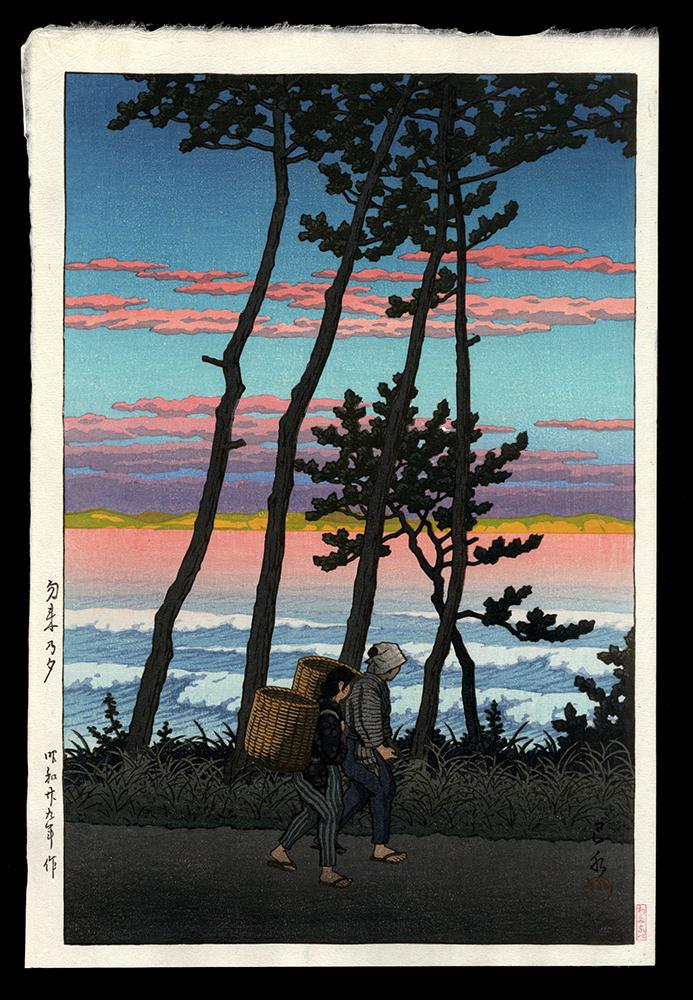 Sunset Glow at Nakoso