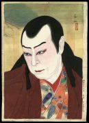 Utaemon Nakamura as Yoshitsune