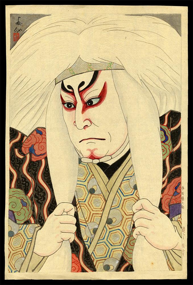 Ichikawa Ennosuke